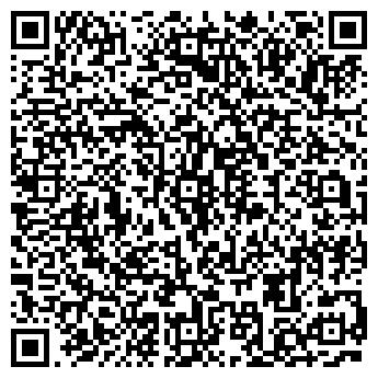 QR-код с контактной информацией организации БЕЛЦЕНТРАГРОПРОМСБЫТ
