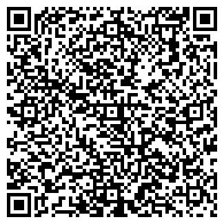 QR-код с контактной информацией организации ДЕЛЬТА БЕСТ