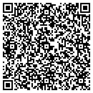QR-код с контактной информацией организации МАКСАЭРО