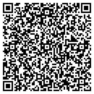 QR-код с контактной информацией организации МУЛЬТИМЕРА
