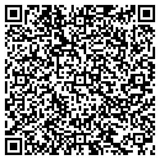 QR-код с контактной информацией организации ПОЛЯЧЕНОК А. В.