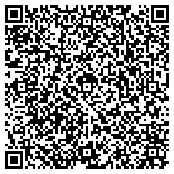 QR-код с контактной информацией организации ДЕТСКАЯ ФИЛАРМОНИЯ МУЧ