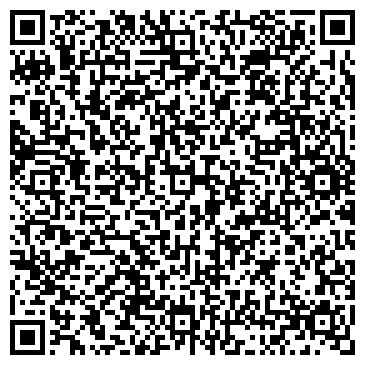 QR-код с контактной информацией организации ПАРК КУЛЬТУРЫ И ОТДЫХА ИМ. 50-ЛЕТИЯ ВЛКСМ