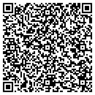 QR-код с контактной информацией организации РОК ГК