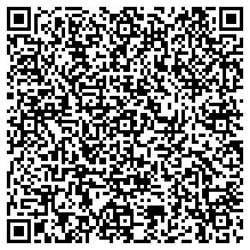 QR-код с контактной информацией организации ДЕТСКИЙ ДОШКОЛЬНЫЙ ОБРАЗОВАТЕЛЬНЫЙ ЦЕНТР № 116