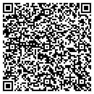 QR-код с контактной информацией организации АСЕРК