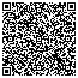 QR-код с контактной информацией организации МУП ШКОЛА № 50