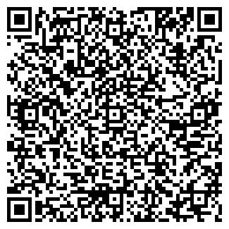 QR-код с контактной информацией организации ОАО КАМВОЛЬ
