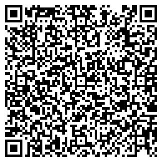 QR-код с контактной информацией организации ФИРМА МИТРА