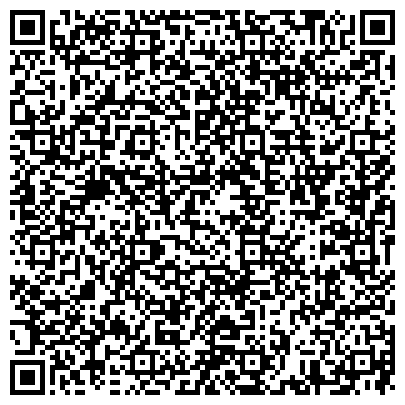 QR-код с контактной информацией организации ГОУ КУРСКИЙ ОБЛАСТНОЙ УЧЕБНО-КУРСОВОЙ КОМБИНАТ АВТОМОБИЛЬНОГО ТРАНСПОРТА