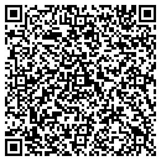 QR-код с контактной информацией организации ГОУ РОСТО ДОСААФ