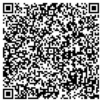 QR-код с контактной информацией организации ИНТЕЛЛЕКТ