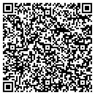 QR-код с контактной информацией организации КИНОДОМ