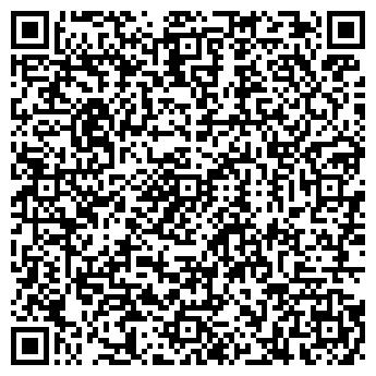 QR-код с контактной информацией организации ДОМЕКО