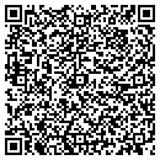 QR-код с контактной информацией организации РЕЙСТАРЗ