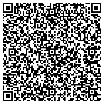 QR-код с контактной информацией организации АВТОМАТИЧЕСКАЯ ГАЗОНАПОЛНИТЕЛЬНАЯ СТАНЦИЯ (АГНСК) № 2