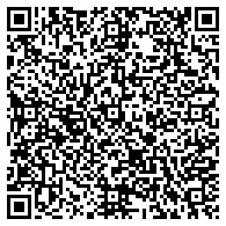 QR-код с контактной информацией организации ГАРАНТКОНСТРАКТ