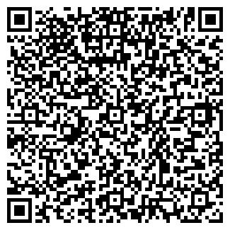 QR-код с контактной информацией организации КУР-ЛИТЭКС, ООО