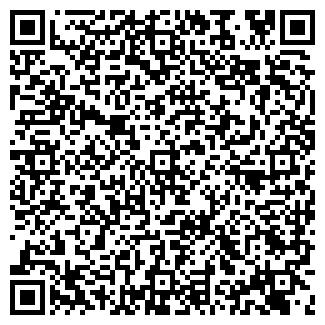 QR-код с контактной информацией организации № 23 ГСК