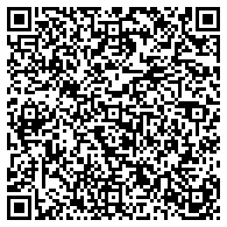 QR-код с контактной информацией организации ООО СТИМАТЕКС