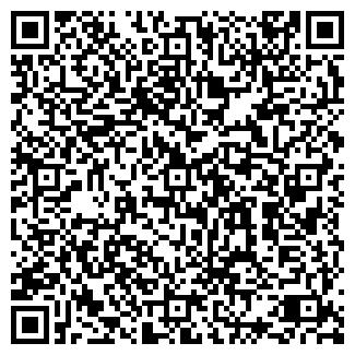 QR-код с контактной информацией организации ГАРАЖ ГОРГАЗА