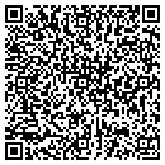 QR-код с контактной информацией организации ГСК № 83
