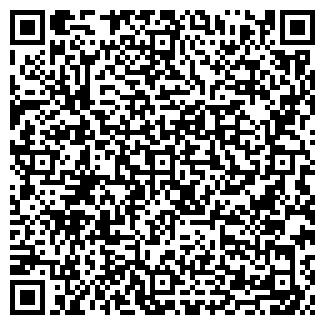 QR-код с контактной информацией организации ООО РОС ФЛЕКС
