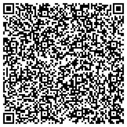QR-код с контактной информацией организации ДЕТСКИЙ ЦЕНТР ПСИХОЛОГО-МЕДИКО-СОЦИАЛЬНОГО СОПРОВОЖДЕНИЯ