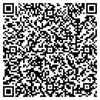 QR-код с контактной информацией организации ВИСТ-АВИА