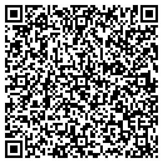 QR-код с контактной информацией организации ДЕЛЬТА-С
