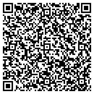 QR-код с контактной информацией организации СТАВРОЛИТ
