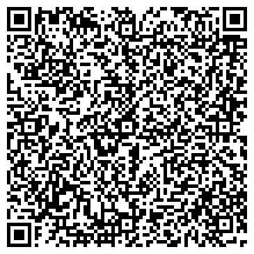 QR-код с контактной информацией организации ГУ ОТДЕЛЕНИЕ ПОЧТОВОЙ СВЯЗИ N 3