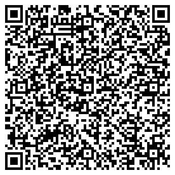 QR-код с контактной информацией организации ГУ ОТДЕЛЕНИЕ ПОЧТОВОЙ СВЯЗИ N 10