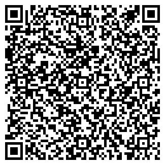 QR-код с контактной информацией организации РЕДАКЦИЯ ПРОГРАММЫ ТЕЛЕВЕЩАНИЯ БЕЛМУЗТВ