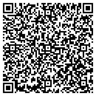 QR-код с контактной информацией организации ООО АРТ-МЕДИА