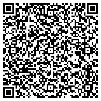 QR-код с контактной информацией организации ООО РУСЛАН
