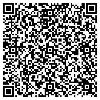 QR-код с контактной информацией организации АТЕЛЬЕ ВОЕНТОРГА