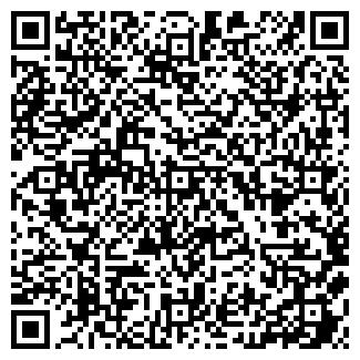 QR-код с контактной информацией организации ДАВТЯН О.А., ЧП