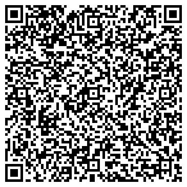 QR-код с контактной информацией организации МЕХАНИЗИРОВАННАЯ ПРАЧЕЧНАЯ № 1