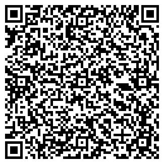 QR-код с контактной информацией организации ТЮАРИ