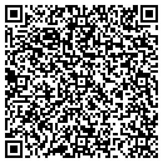QR-код с контактной информацией организации МЕХАНИК, ЗАО