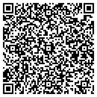 QR-код с контактной информацией организации ОДО АЛТКОН