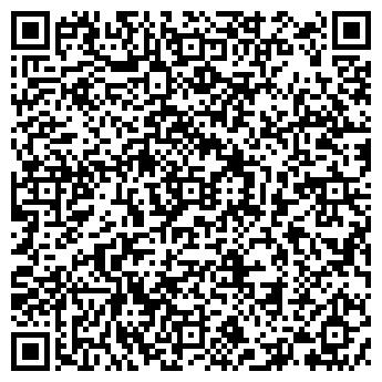 QR-код с контактной информацией организации КМАЭЛЕКТРОМОНТАЖ ФИЛИАЛ