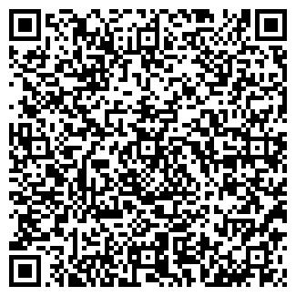 QR-код с контактной информацией организации ГАО КУРСКПРОМЛИЗИНГ