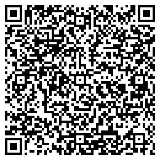 QR-код с контактной информацией организации РЕГИОН-ФОТО, ООО