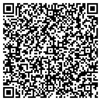 QR-код с контактной информацией организации БОРЯНА, ООО
