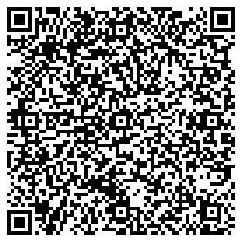 """QR-код с контактной информацией организации """"Чистюля"""""""