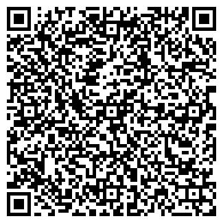 QR-код с контактной информацией организации МЕБЕЛЬНЫЙ БУМ