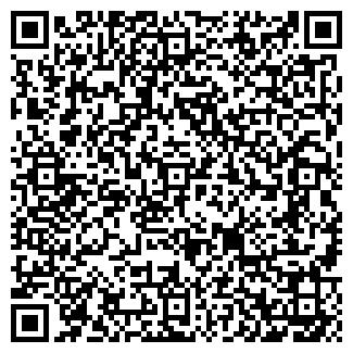 QR-код с контактной информацией организации СОЛОВУШКА