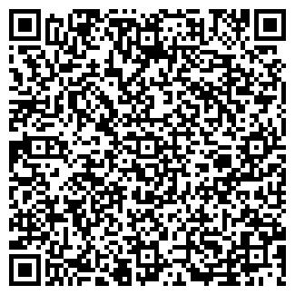 QR-код с контактной информацией организации САВАН